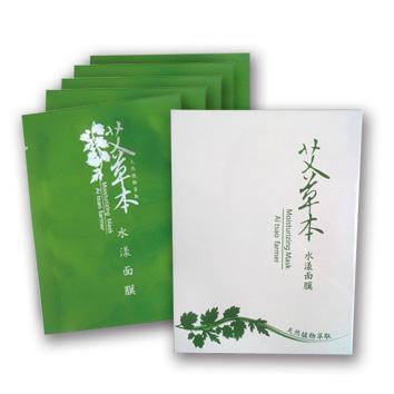 艾草本水漾面膜(5入盒裝)-老化缺水及一般肌膚的保養聖品,具有滋潤肌膚的之特性,使用過後觸感柔細有宛如嬰兒般肌膚一樣的光滑淨白。 天然植物萃取配方,溫和清新,適合各種膚質,讓您輕鬆成為漂亮的艾草美人。  規格︰5片/包 產地 :台灣